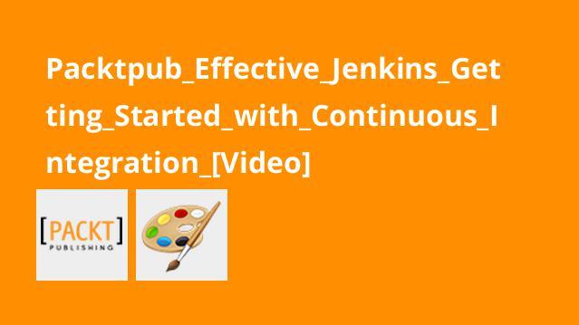 آموزشJenkins – شروع کار با یکپارچه سازی مداوم
